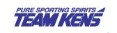 TEAM Ken's トライアスロンオリンピック選手が所属しACTION店主も一般会員でトレーニングしています