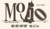MOJO 所沢のライブハウス、ACTION BAND もLiveやってます!