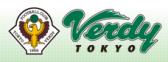 東京Verdyトライアスロン 稲城市で活動しているトライアスロンチーム、Aoi Kuramoto所属
