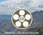 ゲストハウス錦 お客様だった立川さんが始めた秩父市大滝村にある古民家のゲストハウスです。